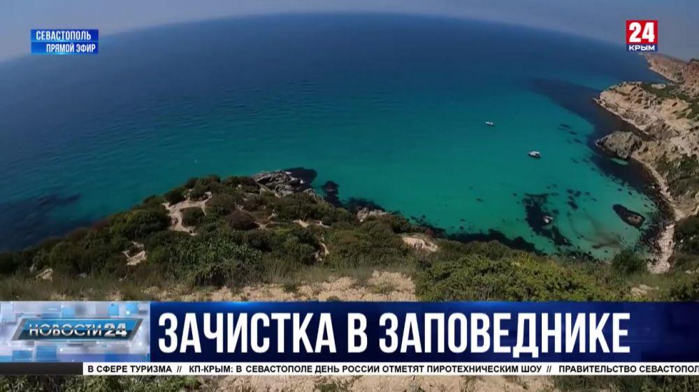 В Севастополе ликвидируют лагерь у пляжа «Баунти»
