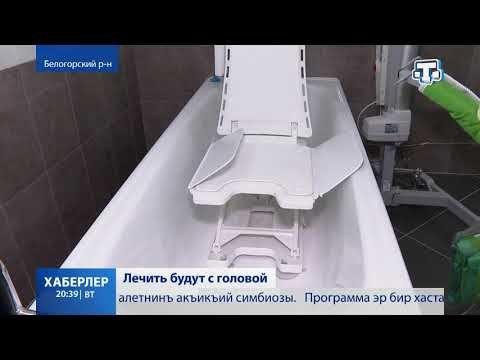 Психоневрологический интернат открыли в Белогорском районе