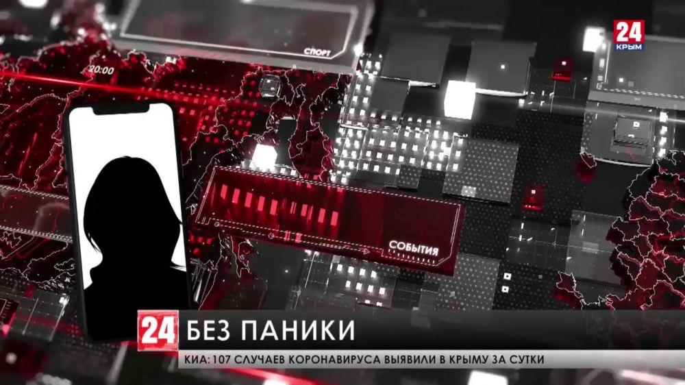 Крым без тепла не останется