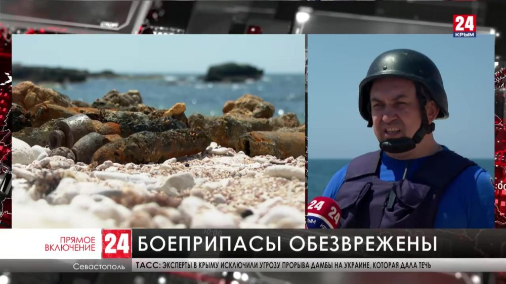 В Севастополе обнаружили боеприпасы времён Великой Отечественной войны