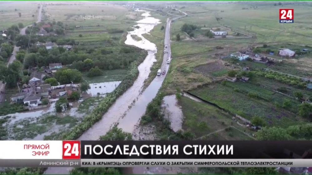 Как поддержат пострадавших после наводнения в селе Приозёрное?