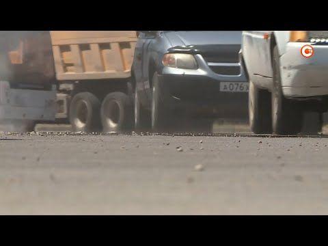 Подрядчик приступил к дорожному ремонту дороги на улице Гидрографическая (СЮЖЕТ)