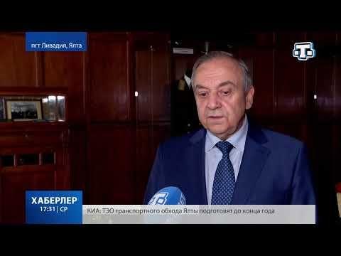 О России и Западе начистоту: Ливадийский клуб объединил интеллектуалов