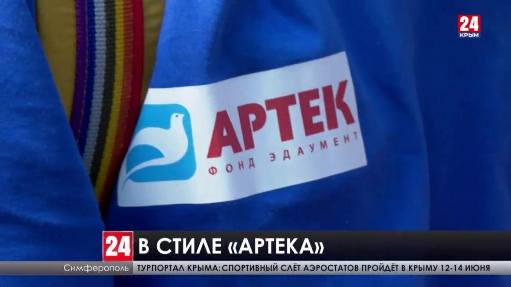Первый поезд «Таврия – «Артек» прибыл в Симферополь