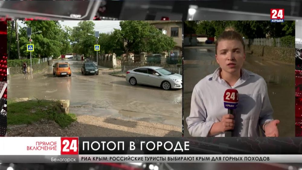 В Белогорске после сильного дождя затопило несколько улиц