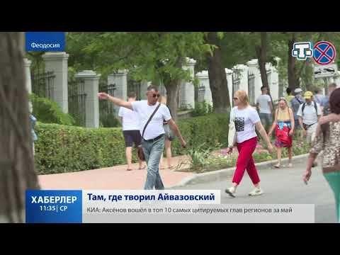 Время перемен: благоустройство Феодосии