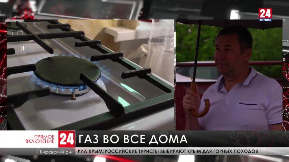 В селе Ореховка Кировского района провели газ