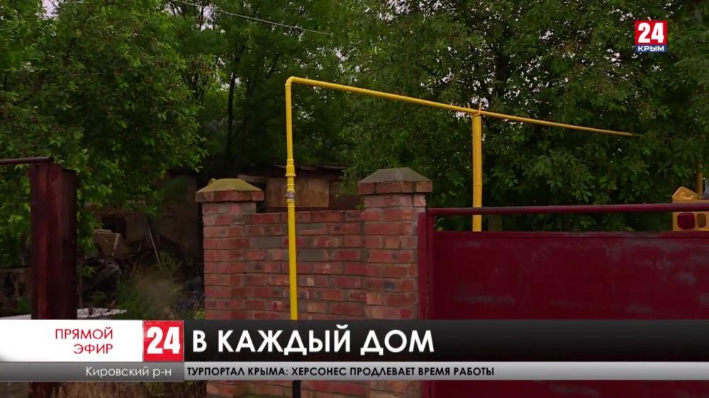 Дальше с газом. Когда в домах жителей села Ореховка появится голубое топливо?
