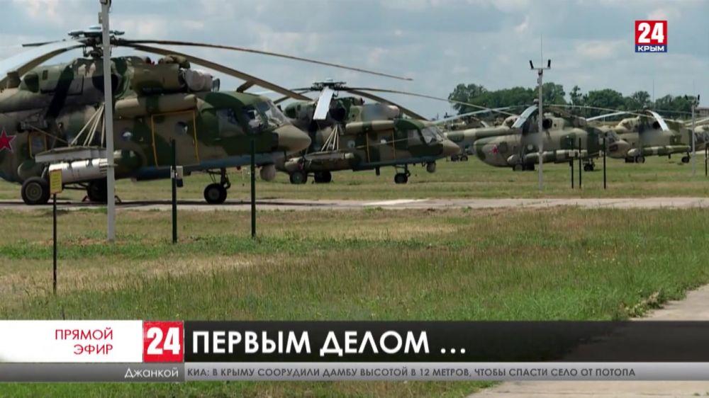 Первое место за нами. Крымские вертолётчики победили во всероссийском конкурсе «Авиадартс-2021»