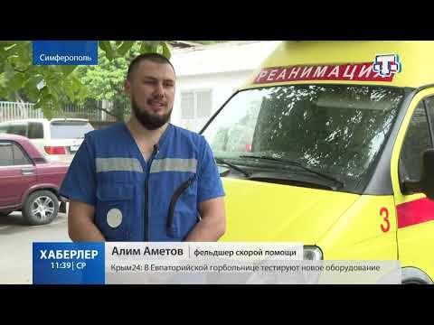 На страже здоровья: фельдшер скорой помощи Алим Аметов