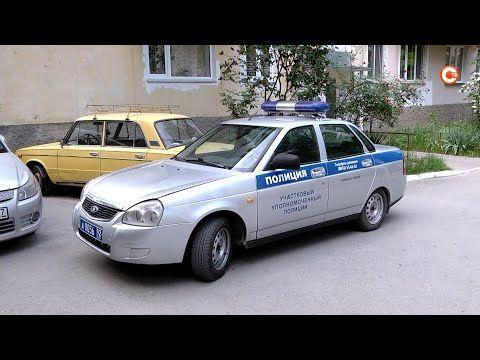 Полиция предупреждает: в Севастополе активизировались мошенники (СЮЖЕТ)
