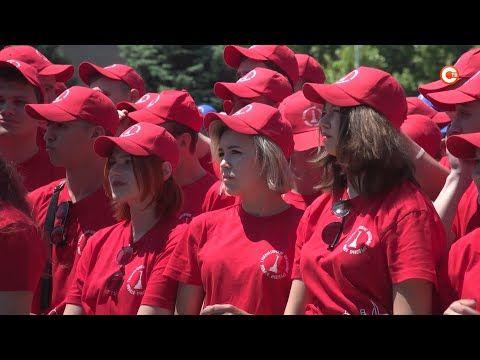 Севастопольские школьники начинают свою работу в трудовых отрядах (СЮЖЕТ)