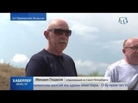 Строительный беспредел остановили на пляже в Приморском