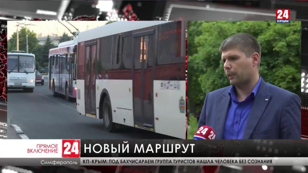 В Бахчисарае запускают новый автобусный маршрут