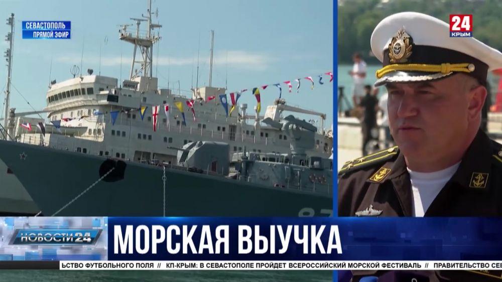 Спасение утопающего и стрельба по мишеням на воде: в Севастополе провели первый межфлотский конкурс «Морской бриз»