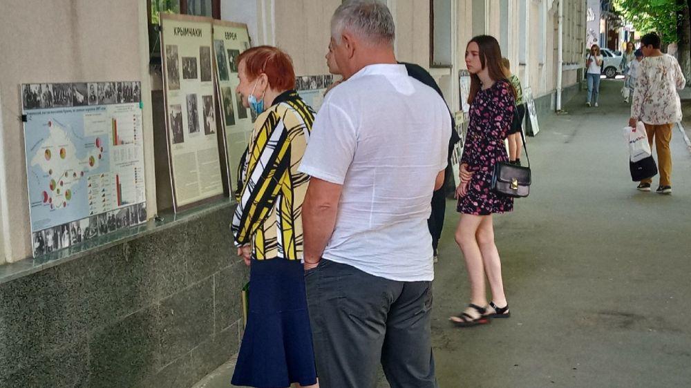 В Симферополе представлена выставка «Этническая радуга Крыма»