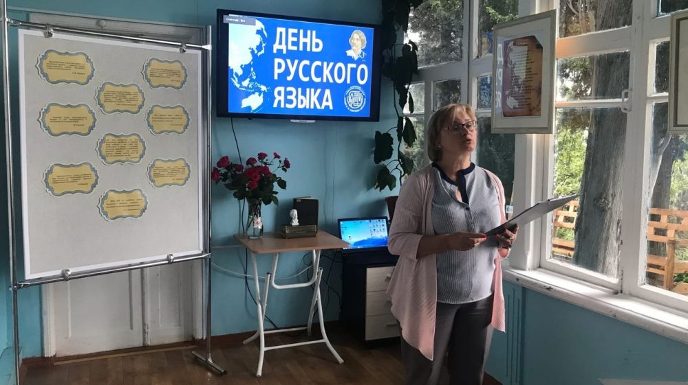 В Литературно-мемориальном музее С.Н. Сергеева-Ценского прошло мероприятие для знатоков русского языка