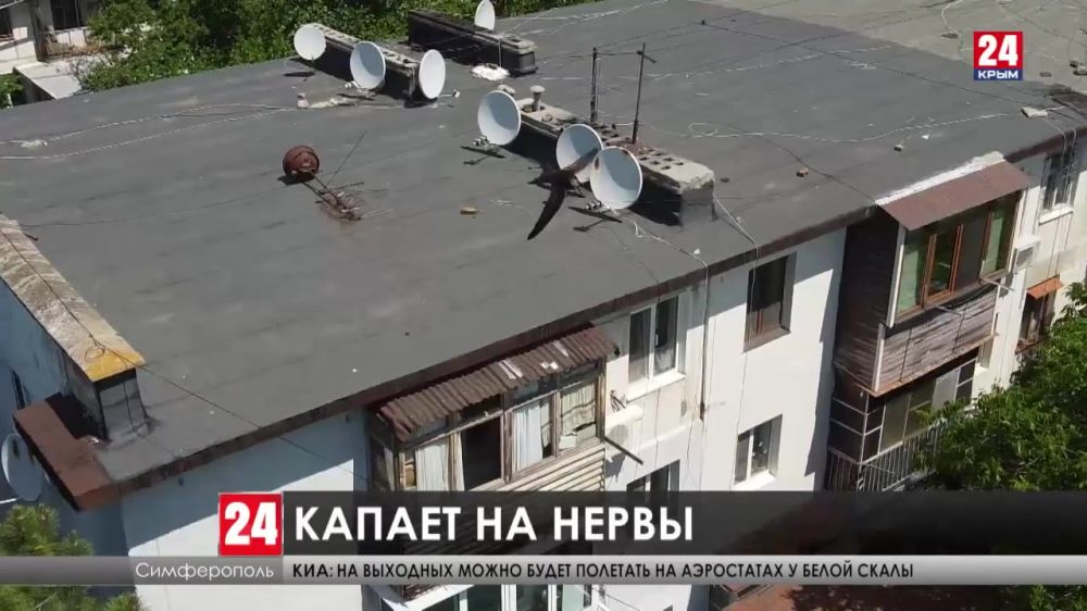 Капает на нервы. У жителей посёлка Аграрного уже три года течёт вода с потолка. Когда сделают капитальный ремонт крыши?