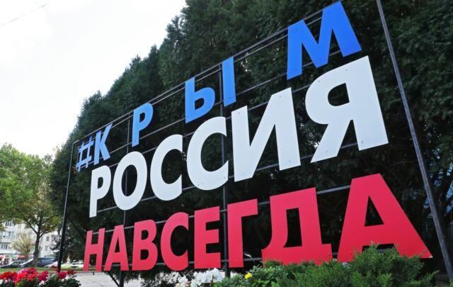 Как в Крыму отметят День России: программа по городам