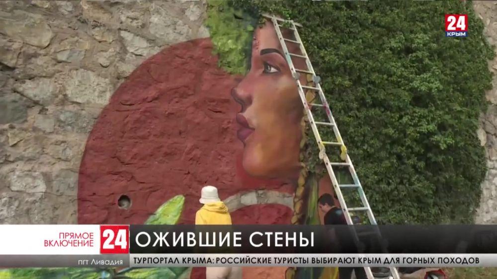 Уличные художники Ялты получили разрешение на роспись стен