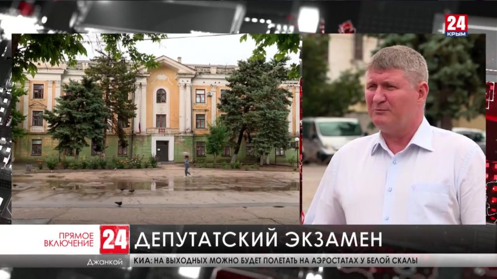 Депутаты Госдумы от Крыма подводят итоги своей работы
