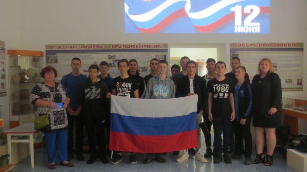 В МКУК «Белогорский районный историко-краеведческий музей» стартовали мероприятия, посвященные Дню России