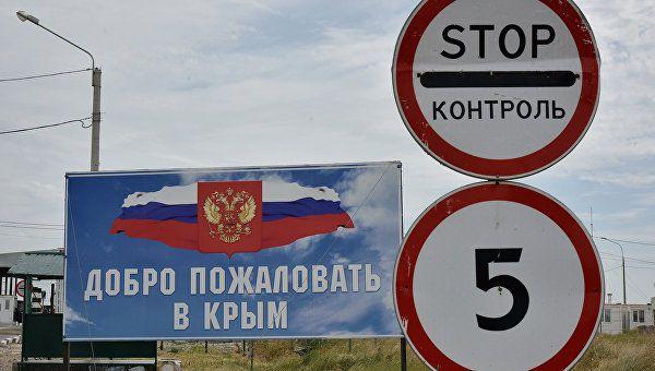На Украине оценили вероятность провокаций Киева на границе с Крымом