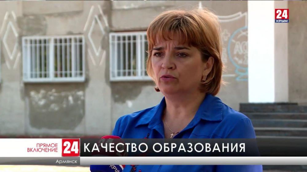 В Армянске готовят к открытию образовательный центр «Точка Роста»