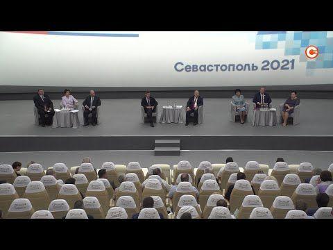 В Севастополе определили делегата для участия в съезде партии «Единая Россия» (СЮЖЕТ)
