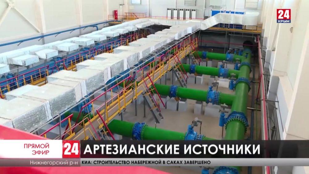 В Крыму официально ввели в эксплуатацию три водозабора