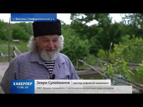 Мастер кофейной живописи Зеври Сулейманов