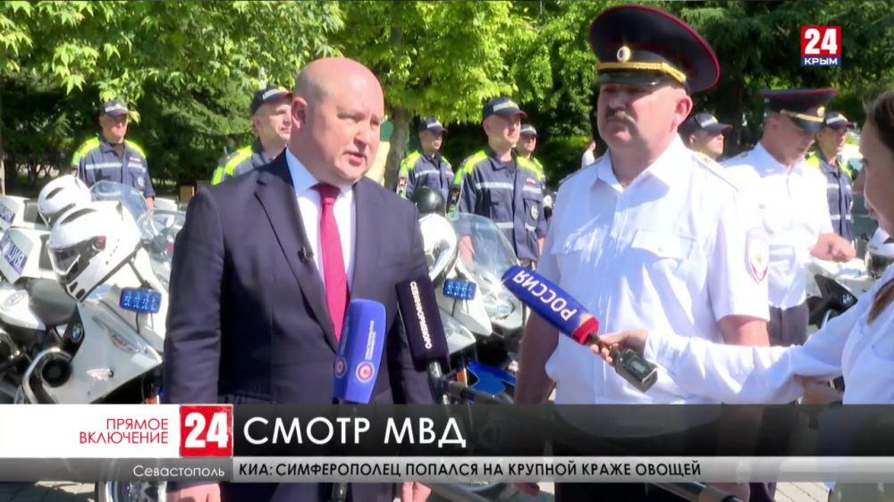 Полиция Севастополя готовится к курортному сезону