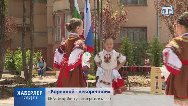 Украина вычеркнула русских из числа коренных народов