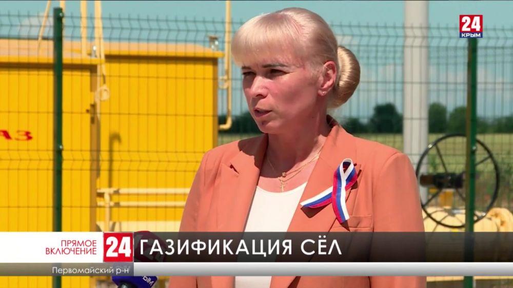 В два села Первомайского района подали газ