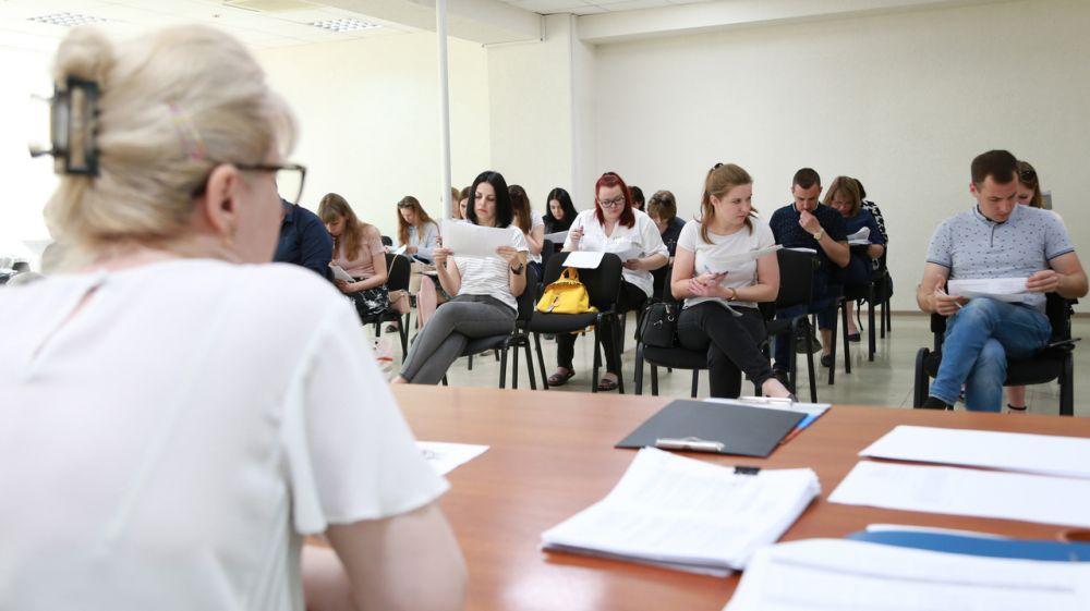 81 сотрудник центрального аппарата Госкомрегистра успешно сдал квалификационный экзамен на присвоение классного чина государственной службы
