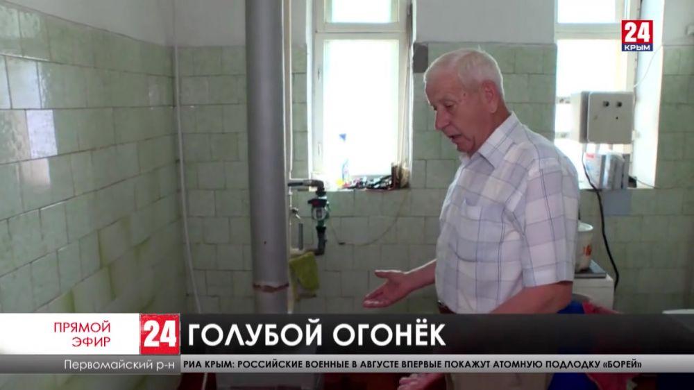 В какие сёла северного Крыма пришло голубое топливо?