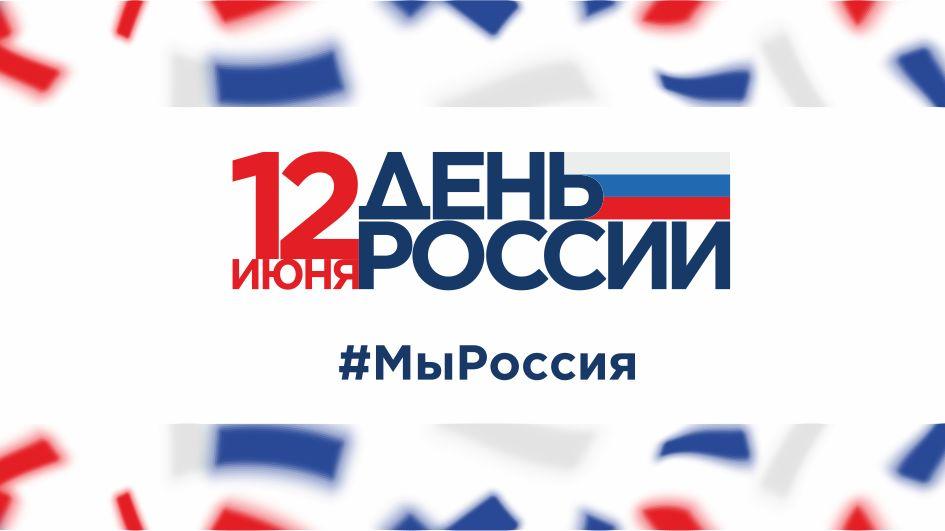 Выставка архивных документов ко Дню России открылась в Государственном комитете по делам архивов Республики Крым