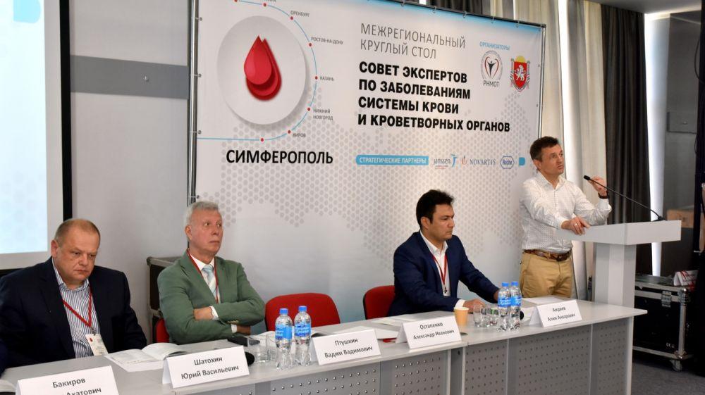 Александр Остапенко принял участие в межрегиональном круглом столе «Совет экспертов по заболеваниям системы крови и кроветворных органов»