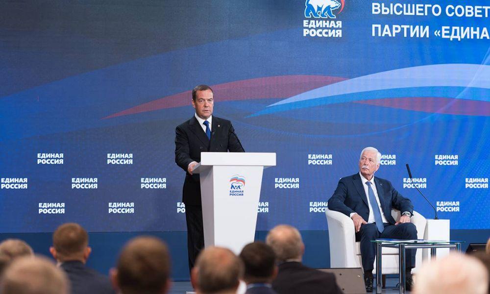 Единая Россия» отчиталась о выполнении предвыборной программы 2016 года