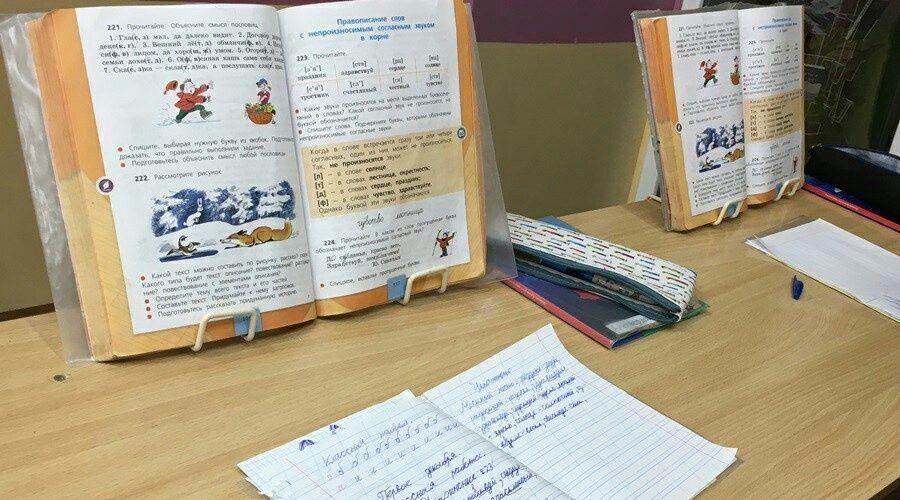 Совет по вопросам использования русского языка создали в Крыму