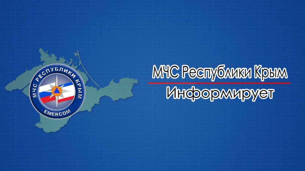 Сергей Садаклиев: Силы и средства МЧС Республики Крым в период выходных дней будут работать в усиленном режиме