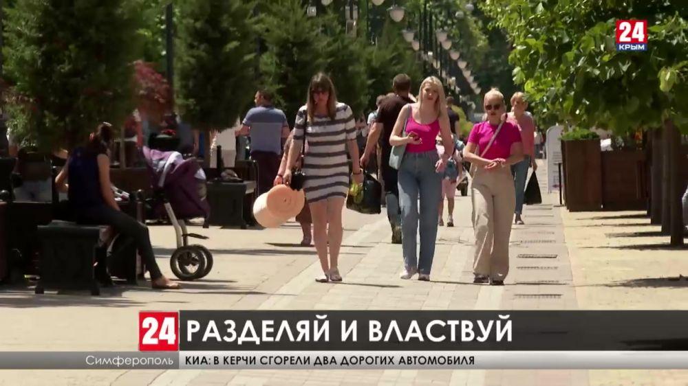 Скандальный законопроект в соседней Украине обсуждали на этой неделе в Крыму
