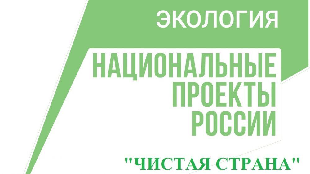 Работы по рекультивации отработанного полигона твердых коммунальных отходов в городе Белогорск идут с опережением графика