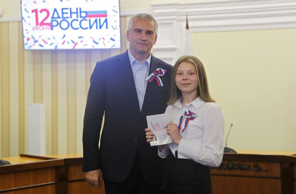 Глава Крыма вручил паспорта юным крымчанам