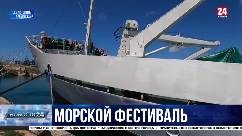 Как полиция Севастополя подготовилась к летнему сезону?