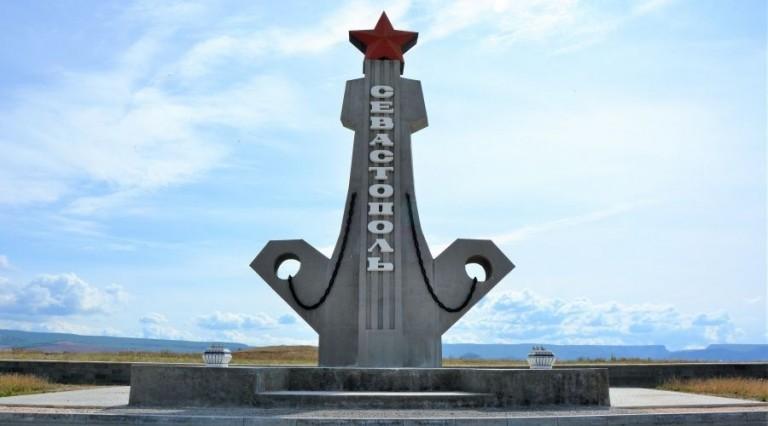 Новый глава горизбиркома выбран в Севастополе - Лента новостей Крыма