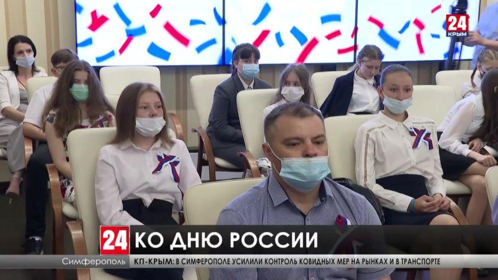 В канун праздника шестнадцать юных крымчан получили свои первые паспорта