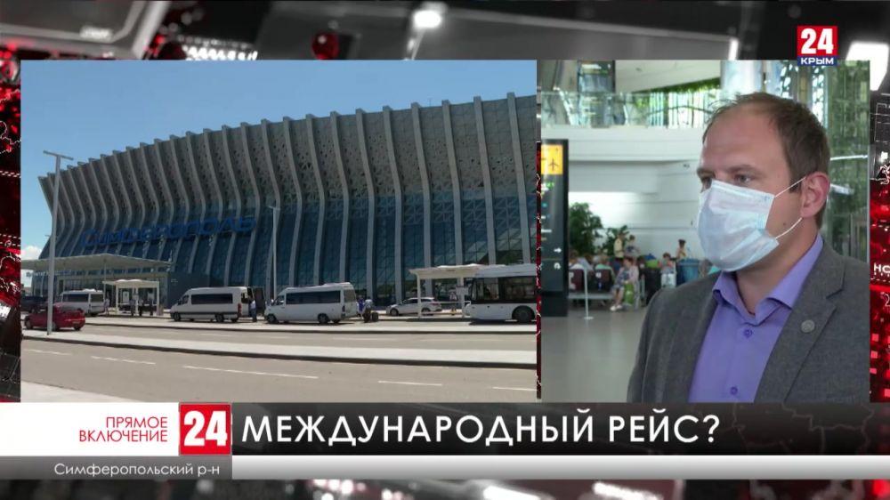 Крым и Армению свяжут авиасообщением