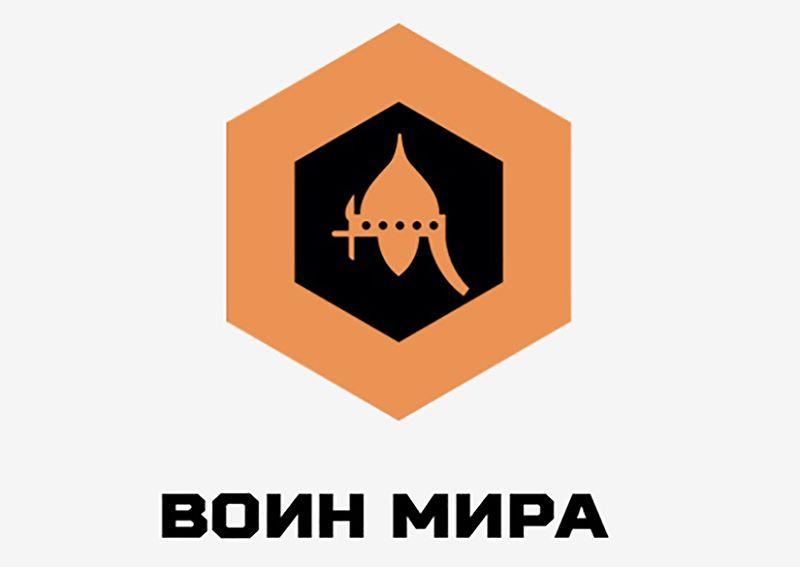 Севастополь примет «Воинов мира»