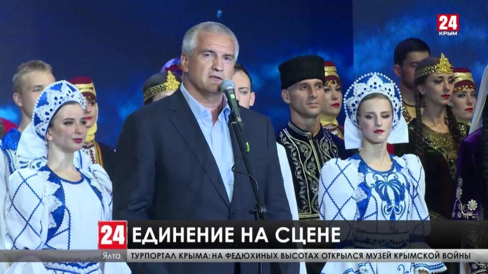 Отчётный концерт фестиваля «Великое русское слово» завершился в Ялте